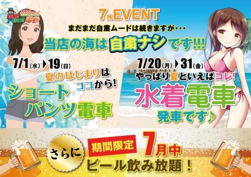 GOGO三宮店イベント--238
