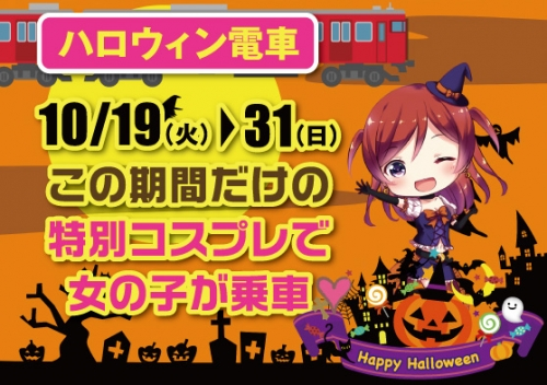 GOGO!三宮店イベント--577
